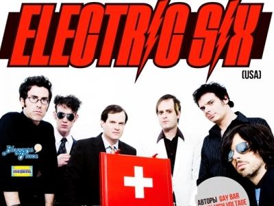 Группа Electric Six выступит в России | Рок журнал