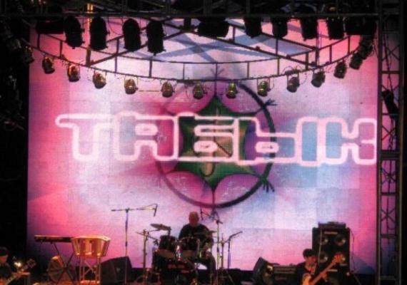 В Якутске проведут рок-фестиваль «Табык-2015»